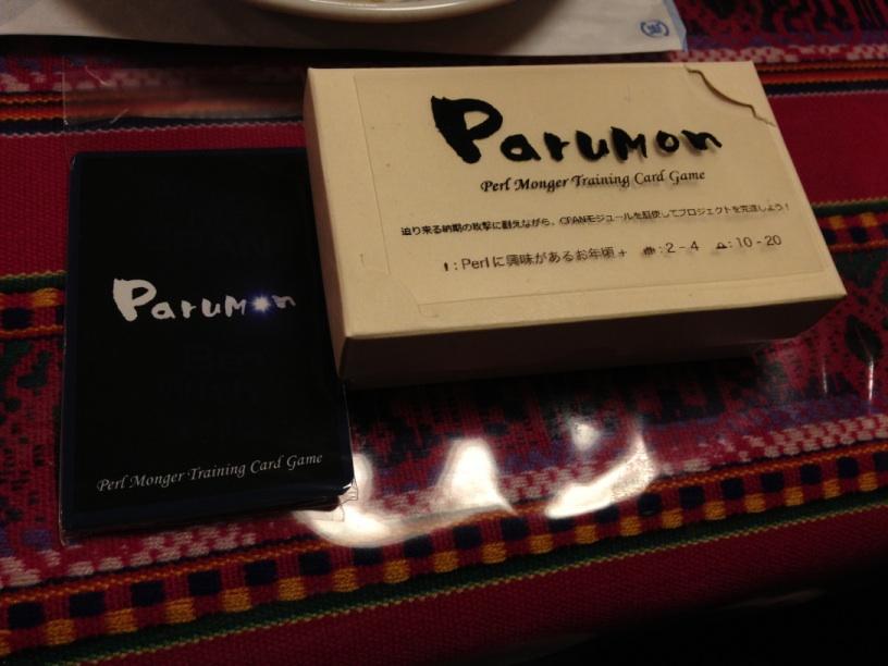 Parumon