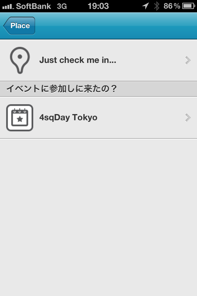 4sqDay Tokyo イベントチェックイン