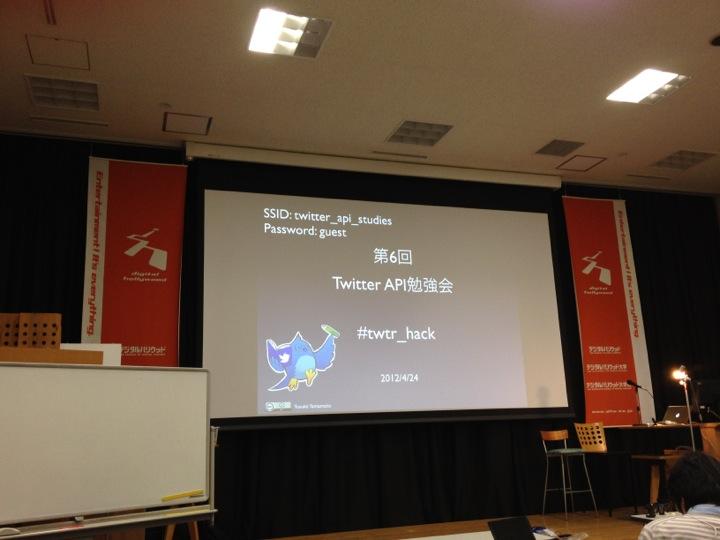 デジタルハリウッド東京本校の中