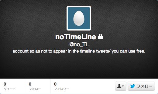 Twitter no_TL
