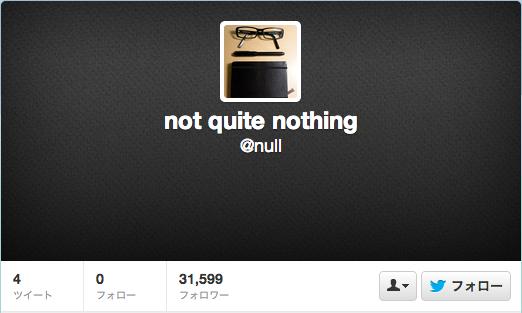 Twitter null