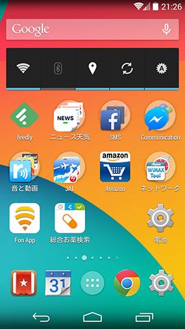 Nexus 5 ホーム2