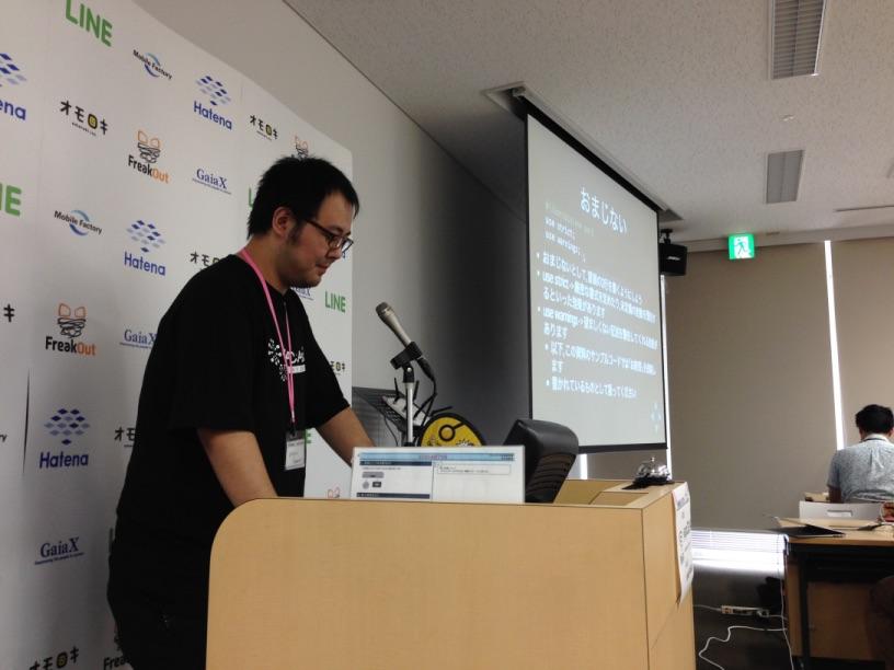 Perl入学式 in YAPC 講義の様子1
