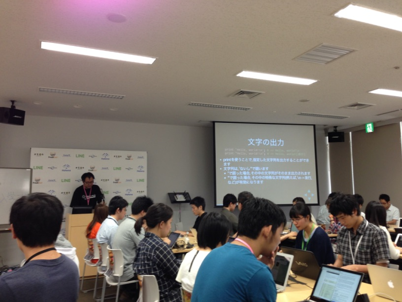 Perl入学式 in YAPC講義の様子2
