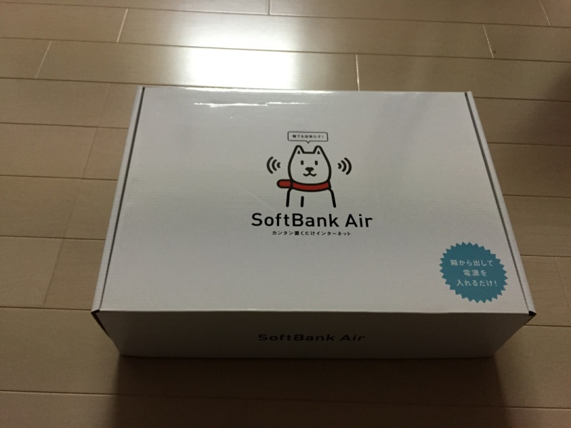 Softbank Air外箱